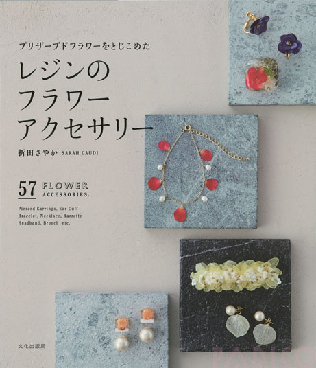 Resin Flower Accessories with Preserved Flowers